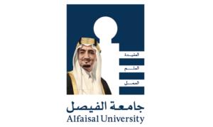 جامعة-الفيصل