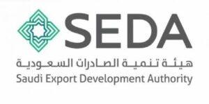 شعار-هيئة-تنمية-الصادرات-السعودية-660x330